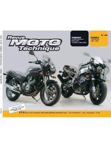 RMT88 YAMAHA XJ 600 92-01 / HONDA CBR 900 RR 92-99