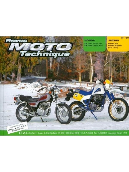 RMT60 HONDA CM 125 T + C 78-00 / SUZUKI DR 600 S + R DJEBEL 85-89