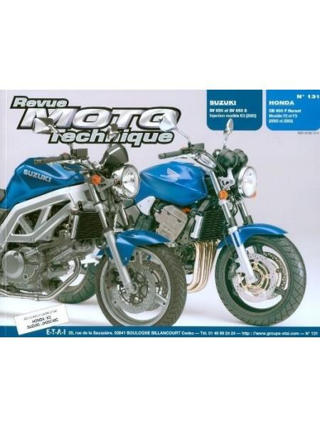 RMT131 SUZUKI SV 650 & S K3 2003 / HONDA CB 900 F HORNET F2-3 02-03