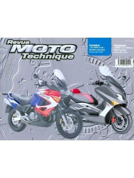 RMT140 HONDA XL1000 V/VA VARADERO 03-06 / YAMAHA XP500/A TMAX 04-06