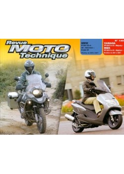RMT145 BMW R1200 GS-RT / YAMAHA YP125 D-E MAJESTY / MBK SKYLINER