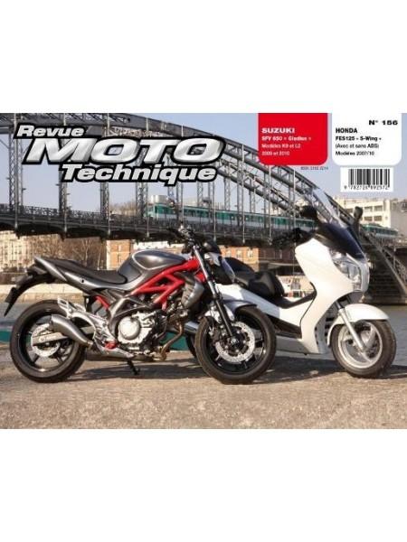 RMT156 HONDA 125 S-WING / SUZUKI SFV650 GLADIUS