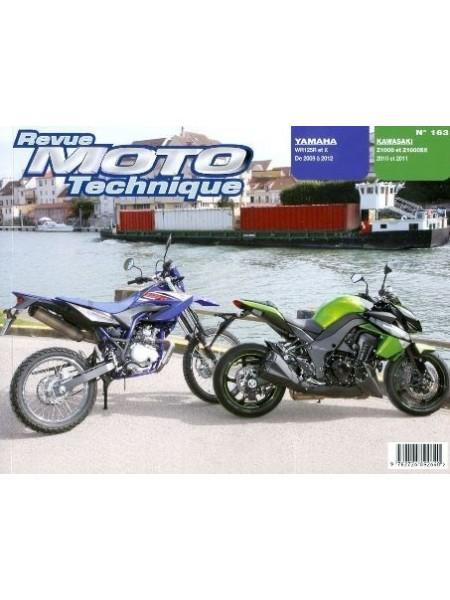 RMT163 YAMAHA WR125 R/X 2009-12 / KAWASAKI Z1000-Z1000SX 2010-11