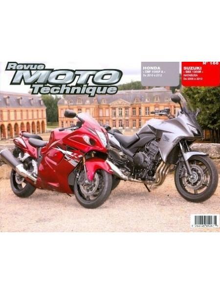 RMT166 HONDA CBF1000F A 10/12 SUZUKI GSX1300R HAYABUSA 08/12