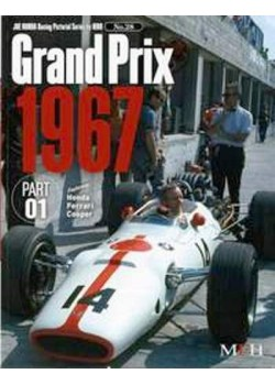 GRAND PRIX 1967 PART-01 / HIRO