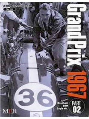 GRAND PRIX 1967 PART-02 / HIRO
