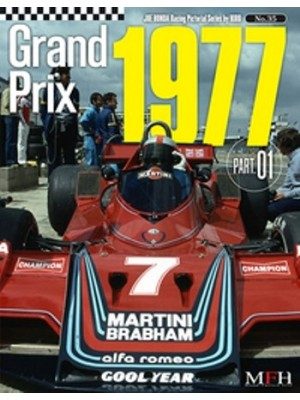 GRAND PRIX 1977 PART 01 / HIRO