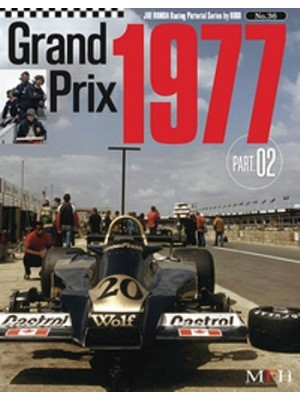 GRAND PRIX 1977 PART 02 / HIRO