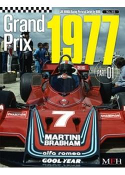 GRAND PRIX 1977 PART 01 / HIRO