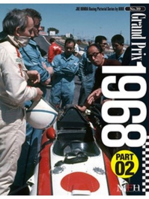 GRAND PRIX 1968 PART 2 / HIRO