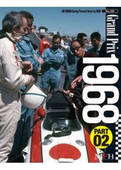 GRAND PRIX 1968 PART 2 / HIRO