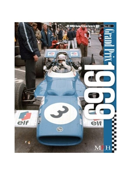 GRAND PRIX 1969 / HIRO