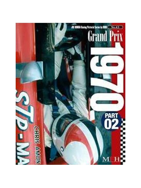 GRAND PRIX 1970 PART 2 / HIRO