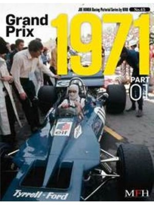GRAND PRIX 1971 PART-01 / HIRO