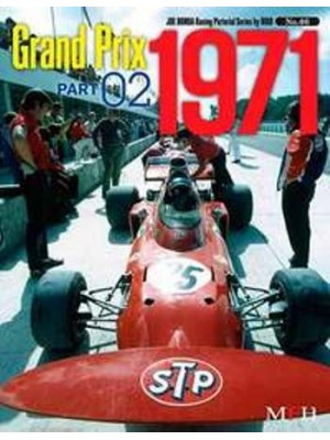 GRAND PRIX 1971 PART-02 / HIRO