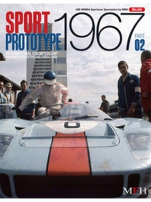 SPORT PROTOTYPE 1967 INTERNATIONAL CHAMPIONSHIP... PART 2 / HIRO
