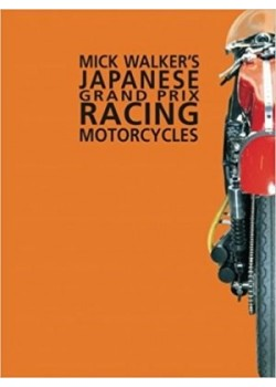 JAPANESE GRAND PRIX RACING MOTORCYCLES