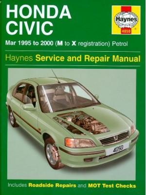 HONDA CIVIC PETROL 95-2000 HAYNES SERVICE AND REPAIR MANUAL