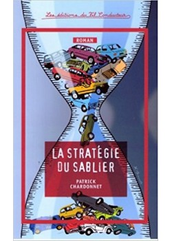 LA STRATEGIE DU SABLIER
