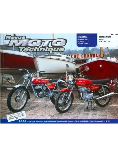 RMT26 HONDA CB125 T-TII-TD 77-88 / BULTACO SHERPA 125-250-350
