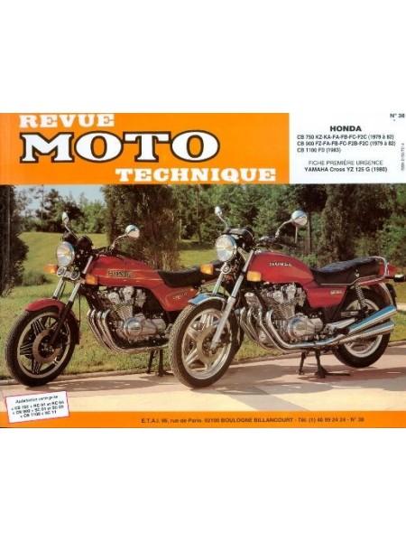 RMT38 HONDA CB 750-900-1100 1979-83