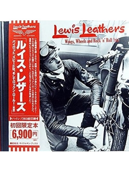 LEWIS LEATHERS - WINGS, WHEELS AND ROCK'N'ROLL