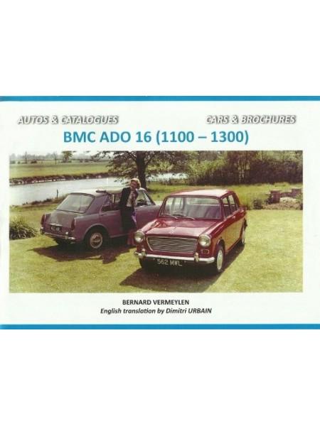 BMC ADO 16 (11001300)