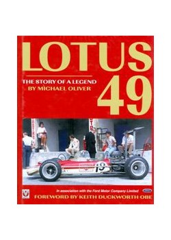 LOTUS 49 GOLD LEAF